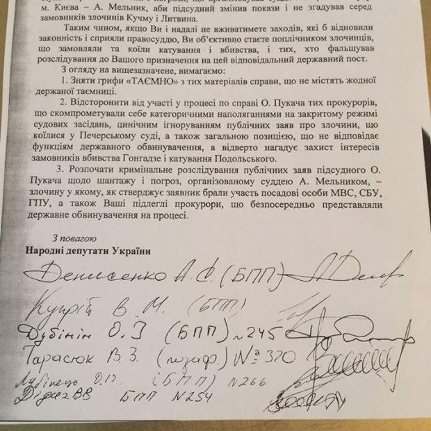 / facebook Андрій Денисенко