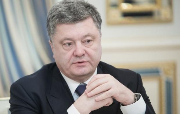 Порошенко розповів особливості реформи децентралізації України / Фото УНИАН