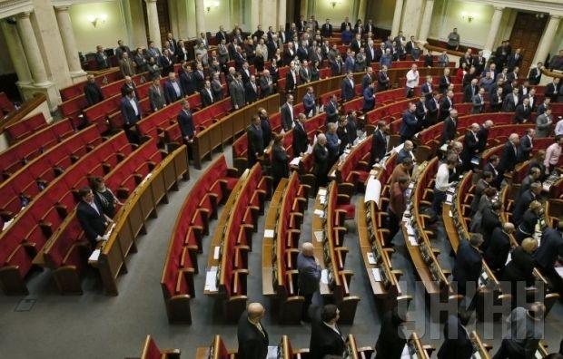 За решение проголосовали 245 нардепов / УНИАН