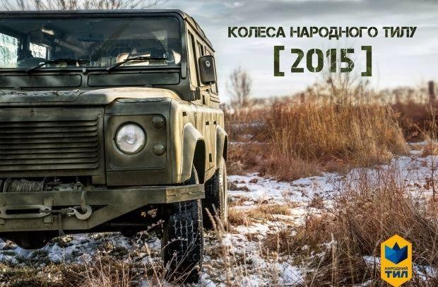 Народний тил звинувачує міліцію в причетності до пограбування / facebook.com/n.davydova
