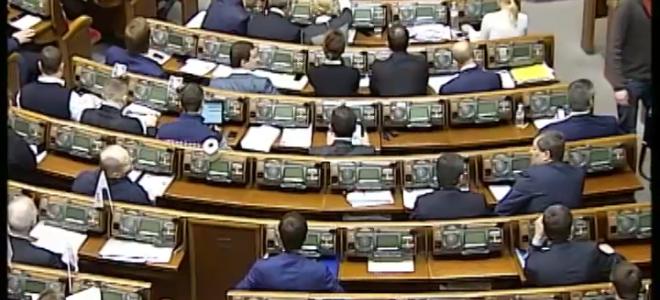 Верховная Рада ограничила допуск некоторых российских СМИ в украинских органов власти / © UNIAN