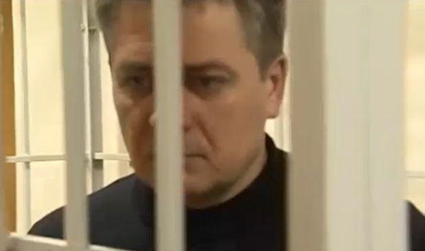 Вячеслава Фурсу заарештували / ТСН