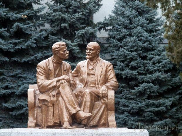 Ленин Горький Одесса / Думская