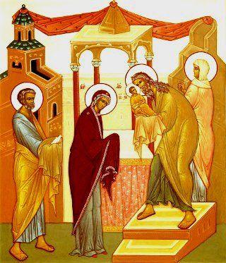 15 лютого стрітення господа бога і
