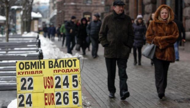 Гривня закрила міжбанк на рівні 27 50 за