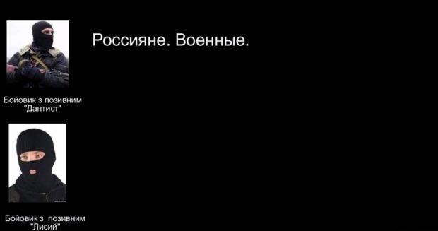 """Террористы сосредотачивают технику и личный состав для наступления: в результате обстрелов ранен украинский воин, - ОК """"Север"""" - Цензор.НЕТ 4024"""
