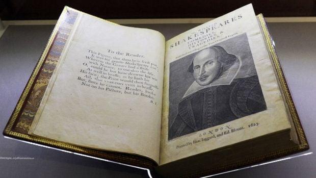 Книга Шекспира / Фото: luganews.com