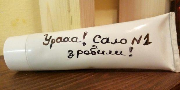 Буковинські волонтери постачатимуть в АТО сало в тюбиках