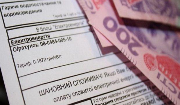 С 1 апреля в Украине повышаются тарифы для населения на газ и тепло / thekievtimes.ua