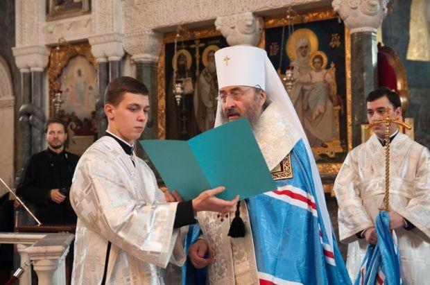Фото: Офіційний сайт Київської Митрополії Української Православної Церкви