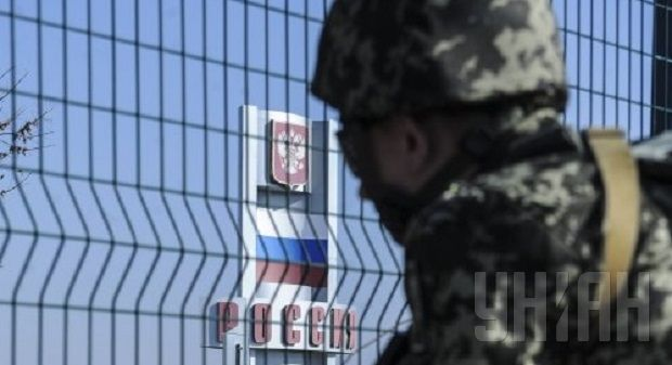 Ukraine's State Border Guard Service closed 23 checkpoints on the border with Russia / UNIAN