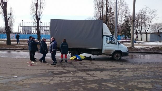 Slava Mavrichev / facebook.com