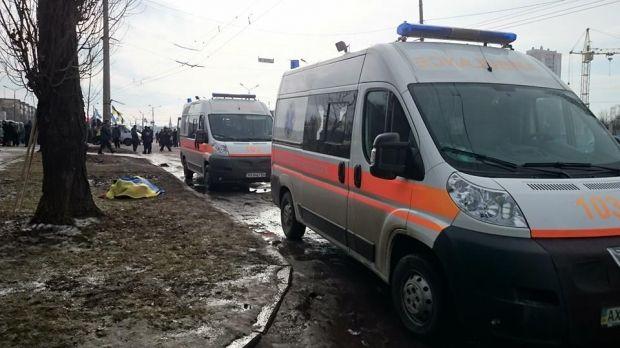 Створено спеціальну слідчу групу для розслідування теракту / Slava Mavrichev / facebook.com