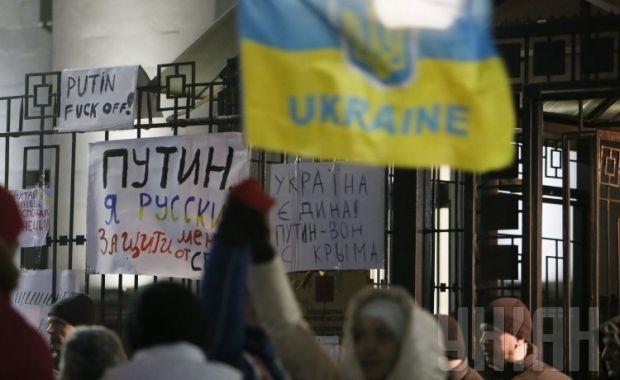 Под посольством РФ провели пикет против оккупации Кріма / УНИАН