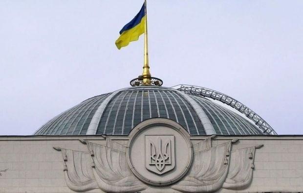 верховна рада / gazeta.lviv.ua