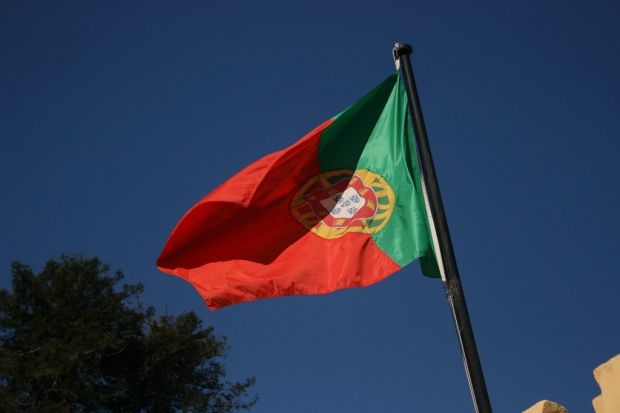 Португалия согласилась стать страной-учредителем AIIB / ZN.UA