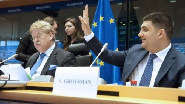 Гройсман назвал первоочередную задачу для Украины