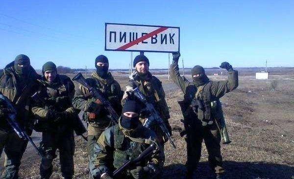 Фото з сайту сепаратистів