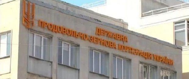 ГПЗКУ погрязла в скандалах, связанных с китайским зерновым контрактом / 4vlada.com