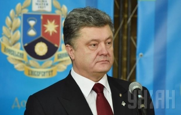 Poroshenko is confident of getting support from IMF / Photo from UNIAN