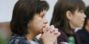 Украина с начала года потратила на обслуживание госдолга $2,4 миллиарда