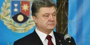 Порошенко ввів у дію рішення РНБО про звернення до ООН та ЄС щодо миротворців