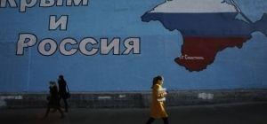 The New York Times: Щоб побачити майбутнє України, згадайте про Крим