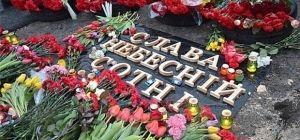 Отчет Совета Европы по расстрелу Майдана