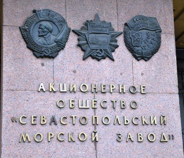 sevnovosti.ru