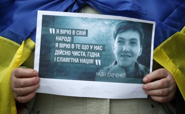 Савченко / Фото УНИАН