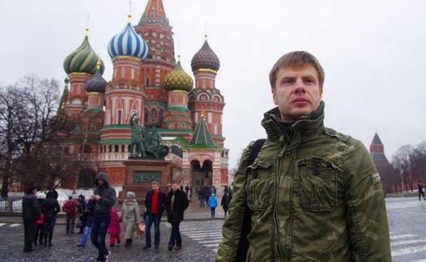 Фото: Алексей Гончаренко / facebook.com