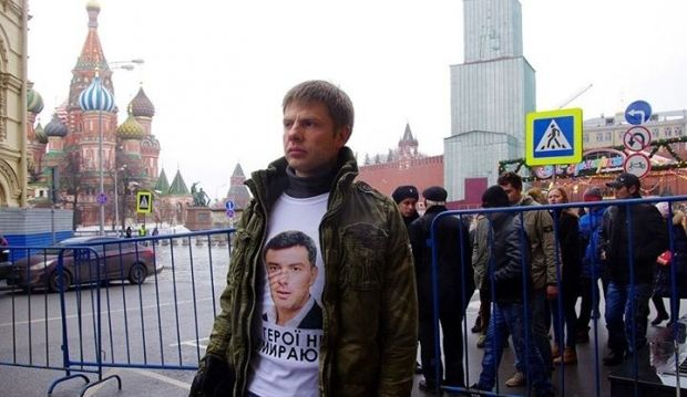 Honcharenko claims he was beaten in a Moscow detention center/ Photo from facebook.com