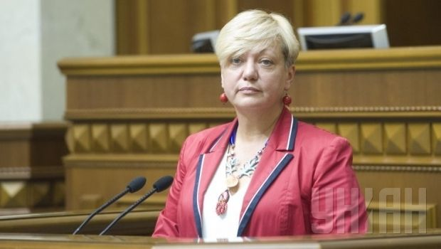 Lawmakers will revisit the dismissal of NBU Governor Gontareva on Monday morning – mass media / Photo from UNIAN
