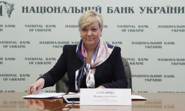 Gontareva expects to receive the third tranche from the IMF before the end of the year / Photo from UNIAN