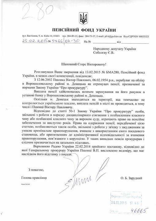 facebook.com/Егор Соболев