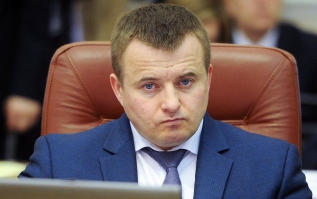 Demchyshyn said that the price of Russian gas for Ukraine should not exceed $ 205 / Photo from UNIAN