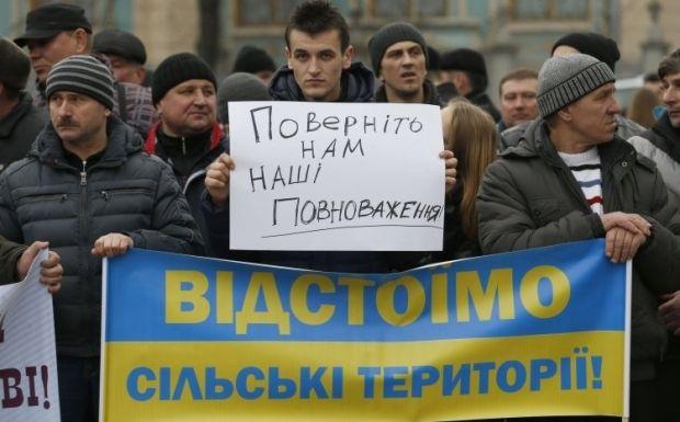 Под Радой митингуют с требованиями расширения прав общин