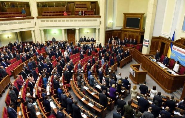 У Раді зареєстровано проект закону про місцеве самоврядування / Фото УНІАН