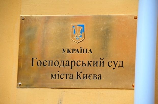 Фото dt.ua