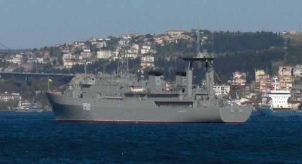 Украинские большой разведывательный корабль Славутич, похищен Россией, сейчас находится в составе ЧФ РФ