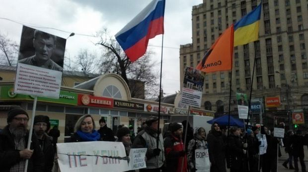 An anti-war rally in Moscow /Photo from @Alasta_ven
