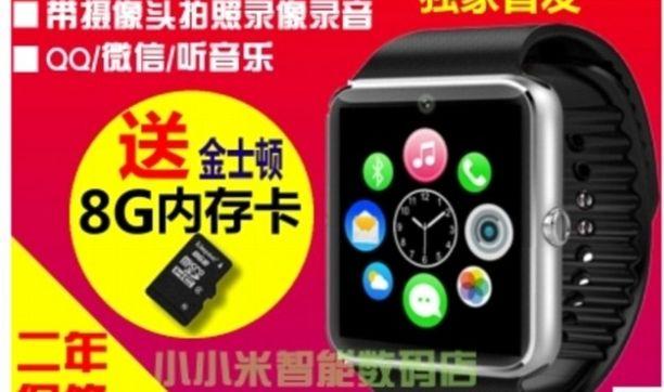 Как сделать часы в китае