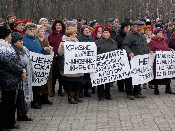 Rally in Tiraspol on February 28 / Photo vmeste.org