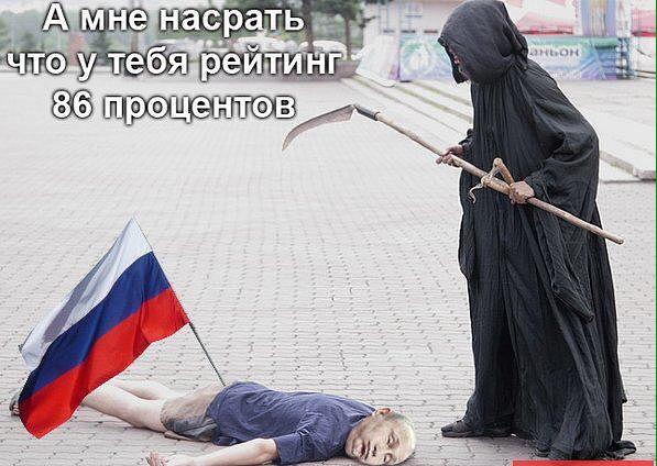 """Путин болен. Встреча с Лукашенко и Назарбаевым отменена, - """"Голос Америки"""" - Цензор.НЕТ 6005"""