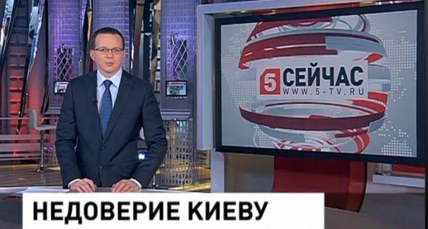Российские продолжают врать / Скриншот видео