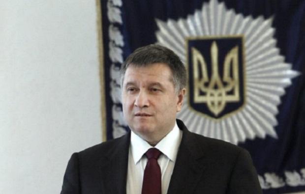 Аваков сообщил, что в 2014 году уволили около 20 тысяч сотрудников / Фото УНИАН
