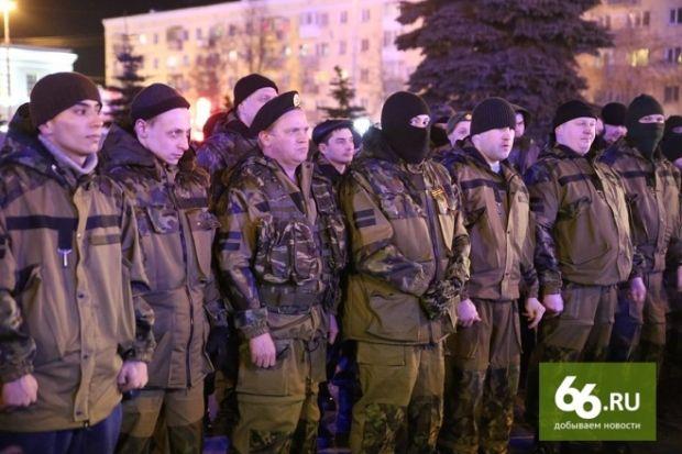 Боевики готовятся к отправке / 66.ru