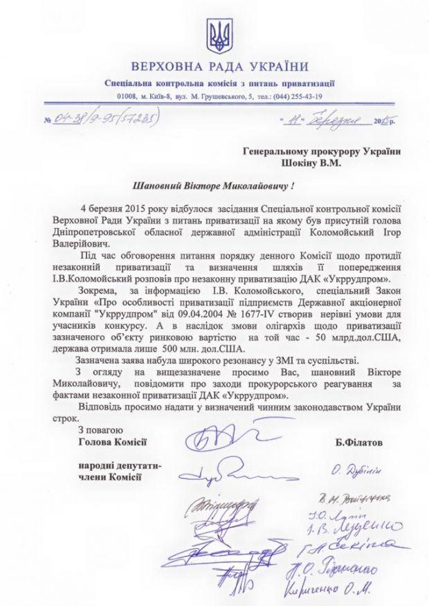 Facebook Борис Филатов