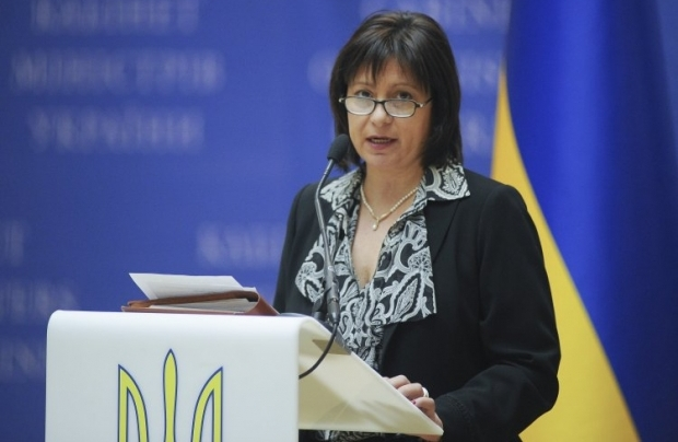 Ukraine's Finance Minister Natalie Jaresko has defended the deal as