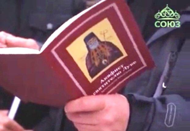 Гаврилова эмелис 2 читать онлайн